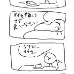 エーコちゃん(17)
